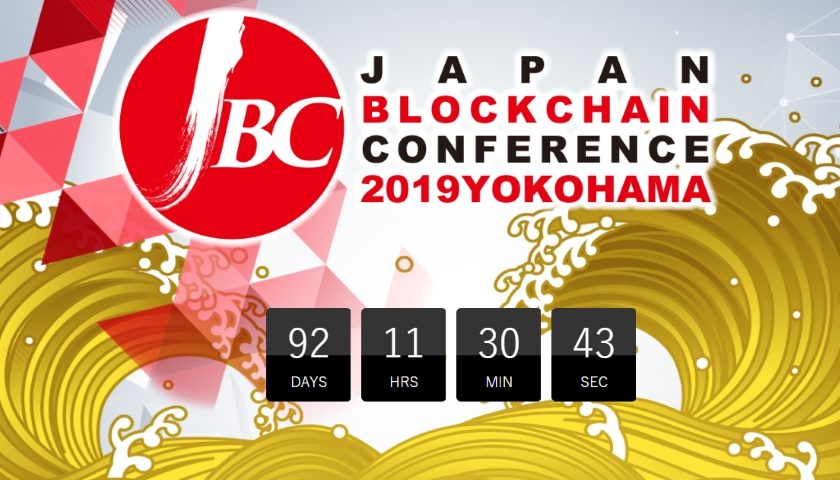 Japan Blockchain Conference (JBC) - Yokohama Round 2019